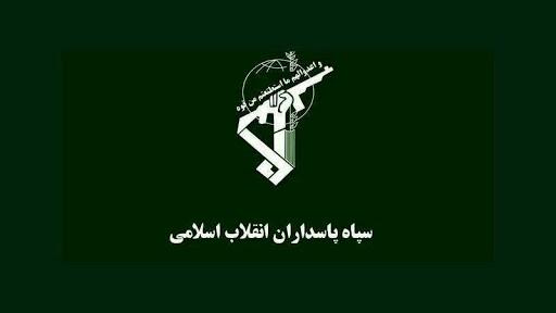 بیانیه سپاه انصارالمهدی (عج) استان زنجان