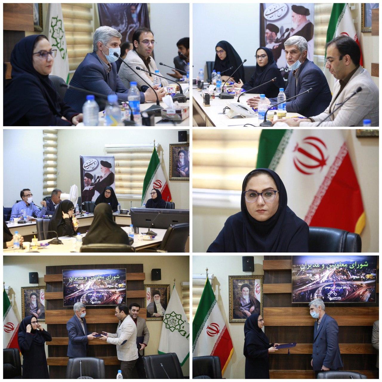 فتانه انفرادی سرپرست روابط عمومی شهرداری منطقه ۵ تهران شد