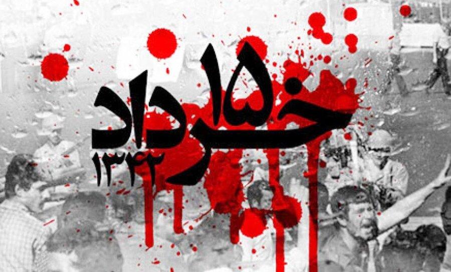 ۱۵ خرداد نقطه عطفی در تاریخ انقلاب اسلامی