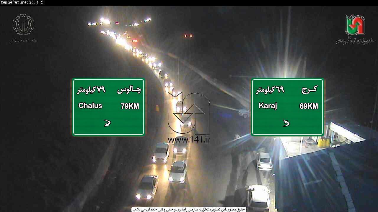وضعیت ترددهای محورهای پر تردد برون شهری/ آزادراه تهران_شمال پر حجم