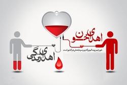 نیاز فوری به تمام گروههای خونی در گیلان