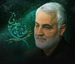 تصویری از شهید سلیمانی در مراسم بزرگداشت سالروز رحلت امام خمینی (ره)  ۱۴ خرداد ۹۸