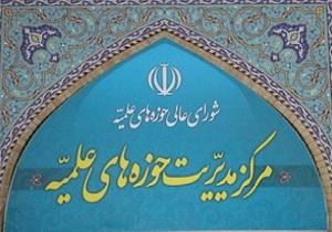 امام خمینی(ره) بنیانگذار اولین نظام حکومت اسلامی در عصر حاضر بود