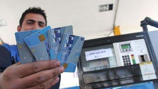 قضیه خرید و فروش کارت سوخت چیست؟