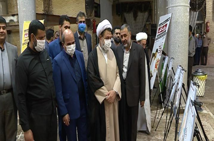 بزرگداشت سالگرد ارتحال امام خمینی (ره) و قیام ۱۵ خرداد در کرمان