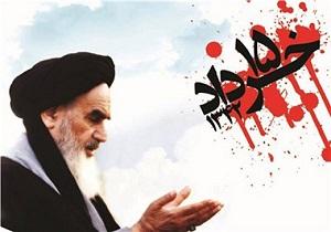 قیام خونین ۱۵ خرداد یکی از نقاط عطف تاریخ معاصر ایران