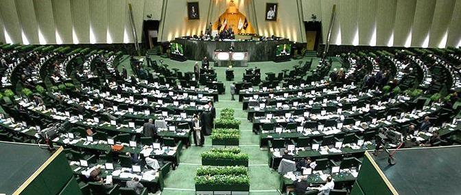 جلسه غیرعلنی مجلس برای بررسی مسائل امنیتی کشور