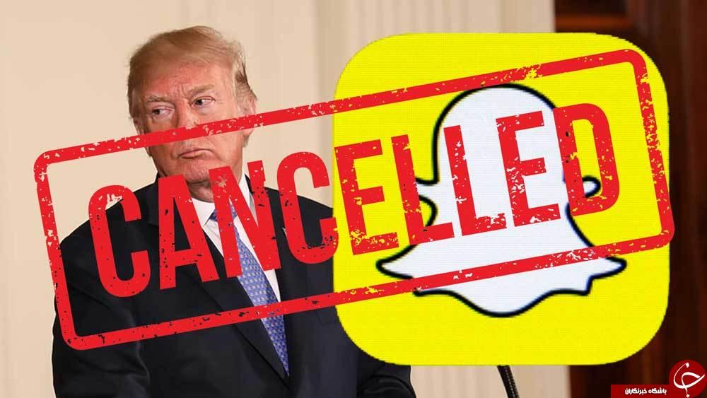 آنچه دیگر شبکههای اجتماعی باید از توبیخ ترامپ توسط اسنپچت یاد بگیرند