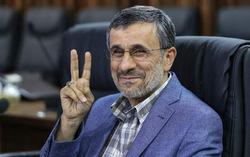 احمدینژاد مدل ۸۴ یا ۹۶؛ کدام یک برای انتخابات ریاستجمهوری ۱۴۰۰ میآید؟