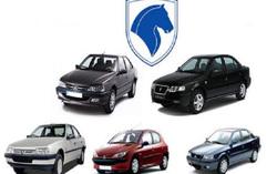 شنبه قرعه کشی فروش فوق العاده؛ یکشنبه آغاز پیش فروش ۴۵هزار دستگاه از محصولات ایران خودرو