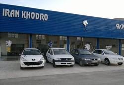پیش فروش ۱۲ مدل از محصولات ایران خودرو در هفته آتی