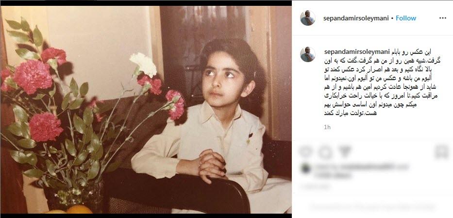 واکنش جواد رضویان به تبعیض نژادی در آمریکا ؛ خاطره بازی آقای بازیگر با عکسی قدیمی در کنار مرحوم علی معلم