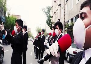 اجرای گروه سرود خیابانی در قم+فیلم