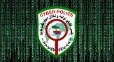 باشگاه خبرنگاران - زن کودک آزار در فضای مجازی دستگیر شد