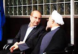 باشگاه خبرنگاران - روابط مجلس یازدهم و دولت چگونه خواهد بود؟ + فیلم