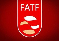 باشگاه خبرنگاران - امکان خروج FATF از دستور جلسه مجمع تشخیص مصلحت نظام + فیلم