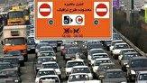 باشگاه خبرنگاران - طرح ترافیک از فردا اجرا میشود