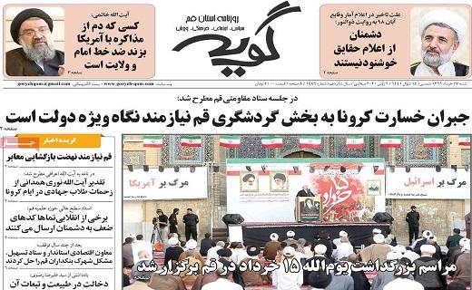 دستگیری سارقین مسلح قم و ساوه/طرح ساماندهی دست فروشان قم اجرایی شد