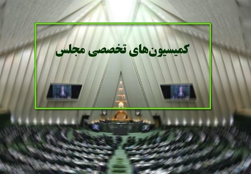 فهرست اولیه کمیسیونهای تخصصی مجلس امروز جمعبندی میشود