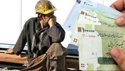 افزایش ۲۰۰ هزار تومانی حق مسکن کارگران/پایه حقوق کارگران تغییر کرد