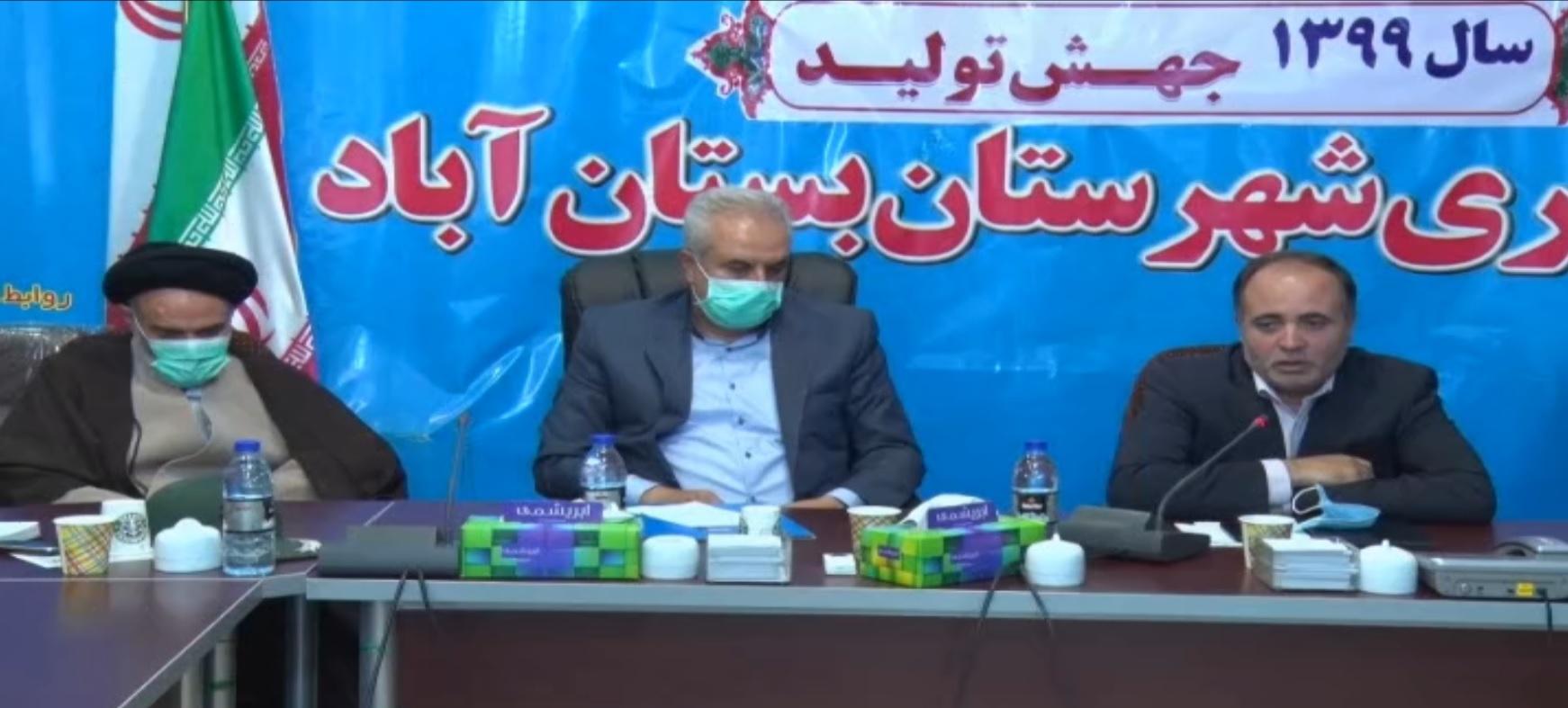 برگزاری جلسه شورای اداری شهرستان بستان آباد