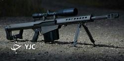 تفنگ تکتیرانداز هویزه؛ سلاحی قدرتمندتر از ام ۸۲ آمریکایی + تصاویر
