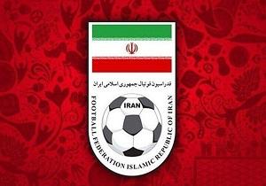 اهم اخبار ورزشی ۱۷ خرداد