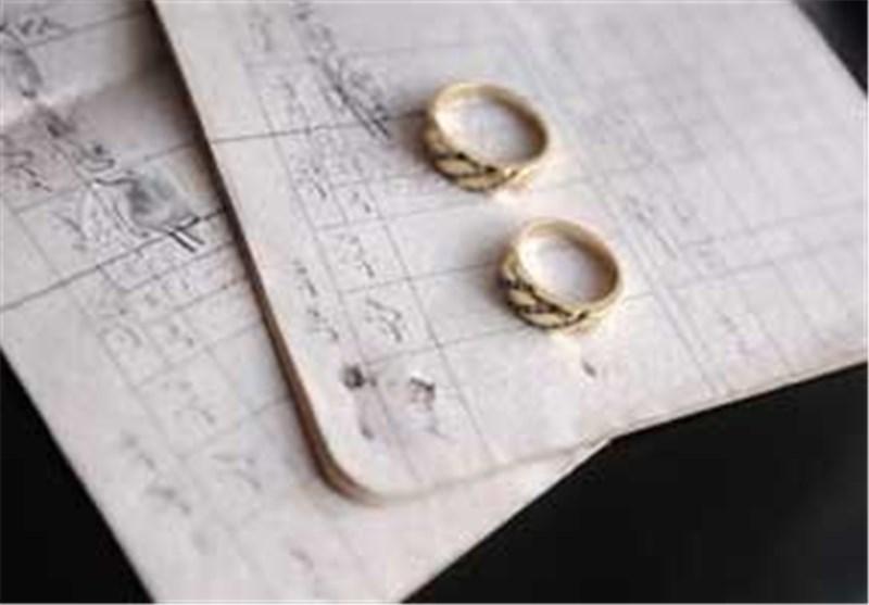 واکنش طنز کاربران به طرح ازدواج اجباری