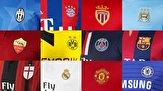 باشگاه خبرنگاران -کدام تیمهای فوتبال بیشترین درآمد فروش پیراهن را دارند؟