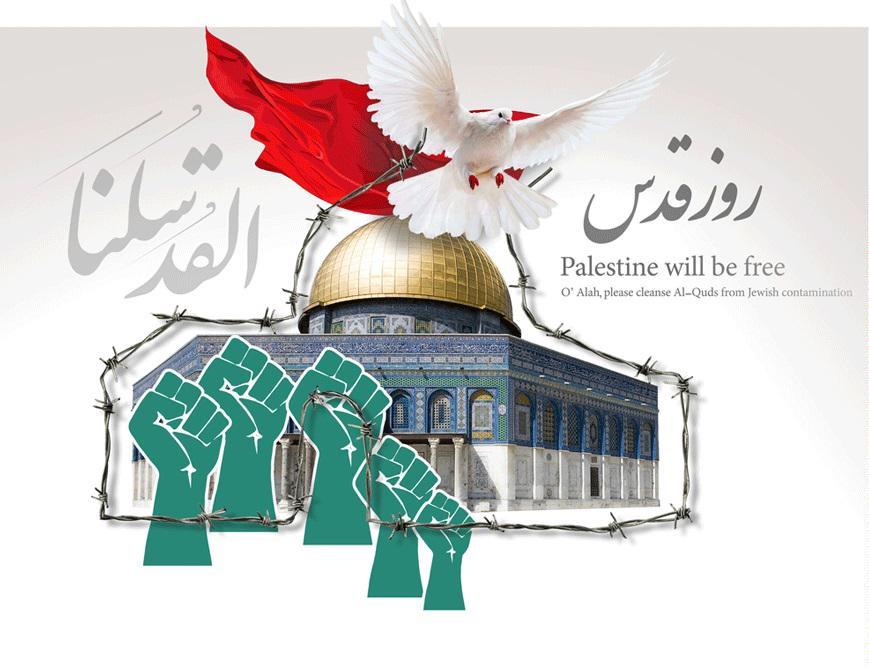 11942376 615 - روزی برای حمایت از آرمان فلسطین/بیانیه نهادها و شخصیتها به مناسبت روز قدس