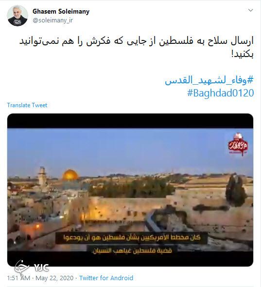 حاج قاسم سلیمانی چگونه برای مبارزان فلسطینی سلاح ارسال میکرد؟ + فیلم