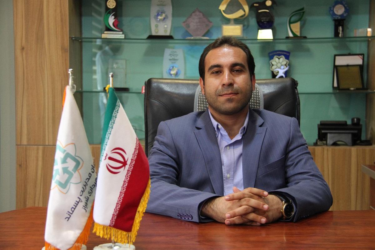 11942817 258 - ارتقای خدمات رسانی به شهروندان ۶ منطقه شیراز