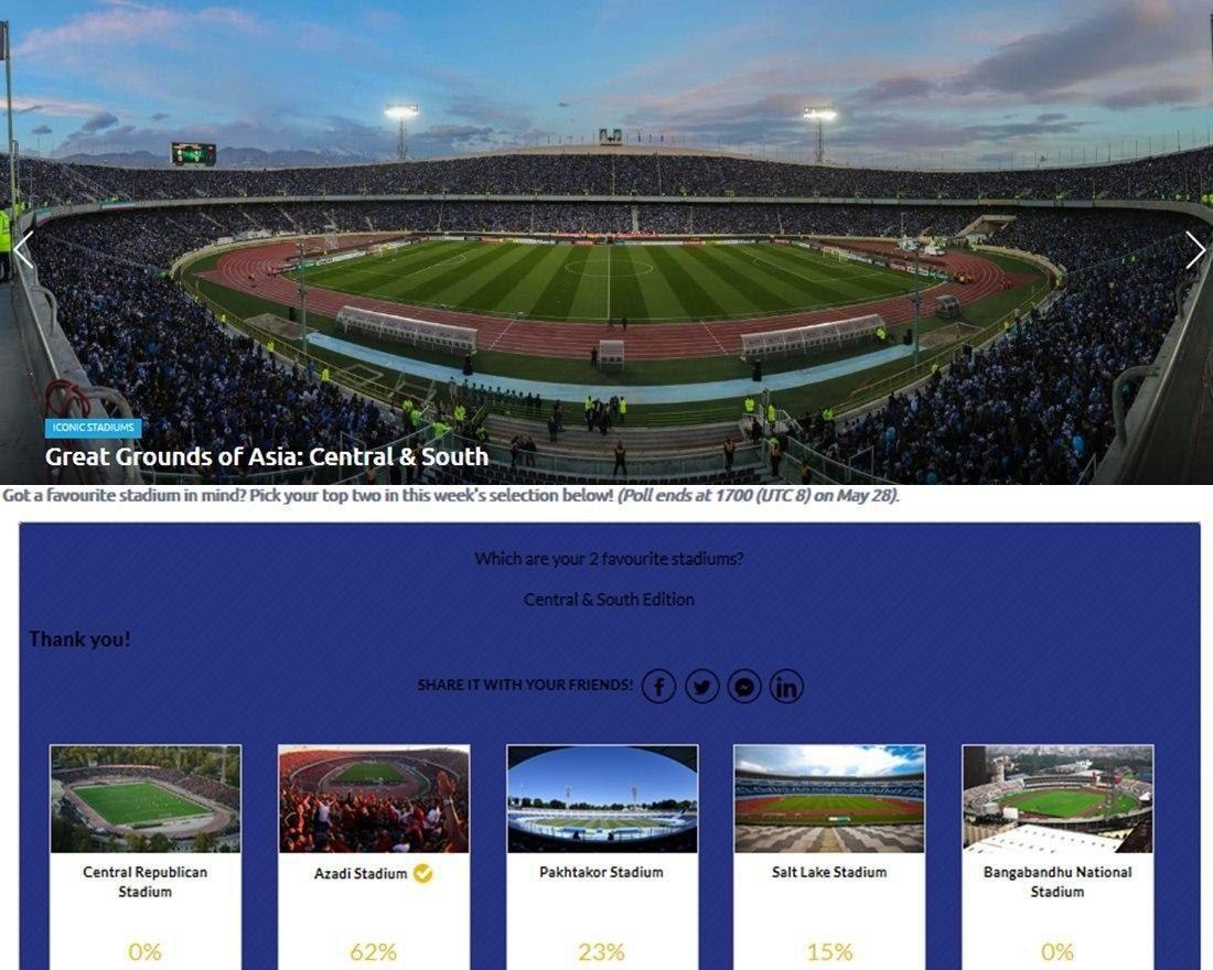 استادیوم آزادی نامزد برترین ورزشگاه از دید AFC