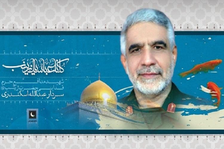 11943212 789 - ضبط آخرین سکانس مستند عبدالله در شیراز