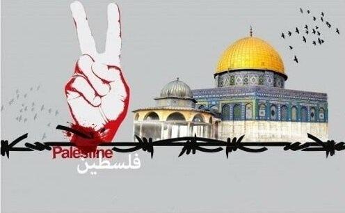 روز قدس، نماد «آرمان فلسطین» و مبارزه با صهیونیست است