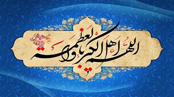 برگزاری  نماز عید فطر در مساجد آذربایجان غربی