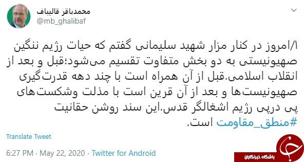تبدیل مقابله با رژیم صهیونیستی به مسئله اول جهان اسلام ابتکار امام (ره) بود/ ضعف روزافزون رژیم اشغالگر نتیجۀ روشن مکتب شهید سلیمانی است