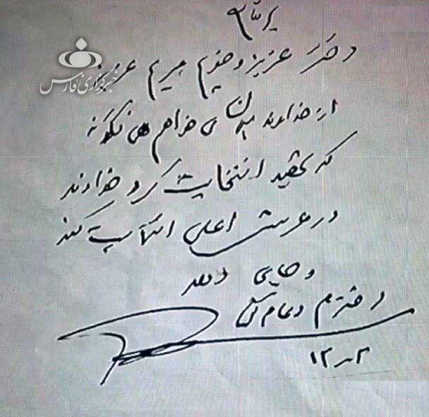 باورم نمی شد مهمان خانه «حاج قاسم» هستم/خوشحالی سردار سلیمانی از ازدواج مجدد همسران شهدا
