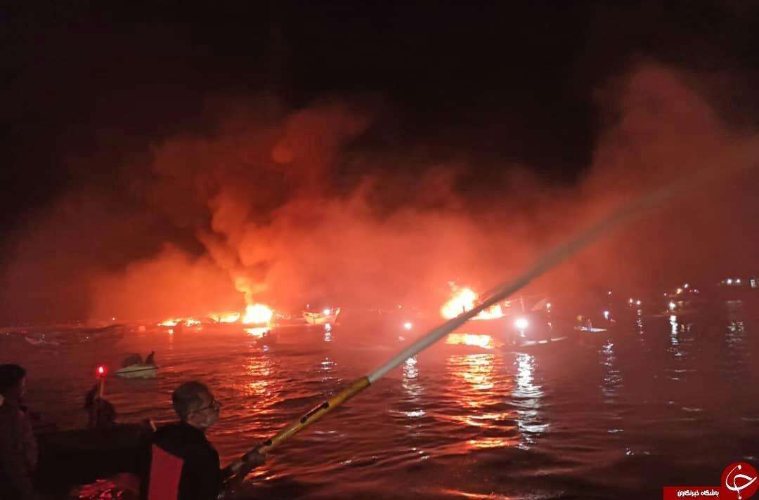 وقوع آتش سوزس در اسکله صیادی بندرکنگ + عکس