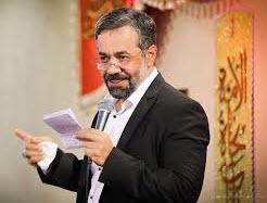 لحظه چای ریختن محمود کریمی در آبدارخانه هیئت رایت العباس
