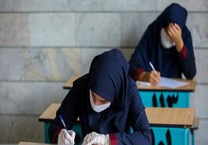 نحوه برگزاری امتحانات دانشگاه حضرت معصومه(س) قم مشخص شد