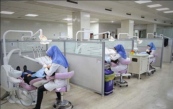 آزمون دندانپزشکی