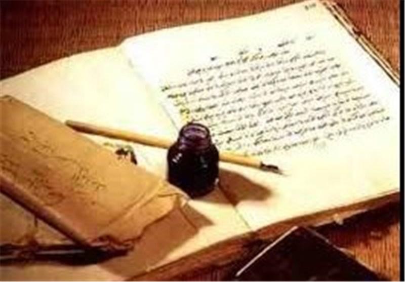 امام علی (ع) خطاب به کارگزار متخلف: شتر خانهات و بند کفشت از تو با ارزشتر است