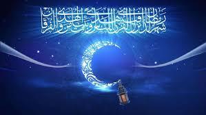 عبرتهای ماه رمضان برای بندگی خداوند در دیگر ماهها