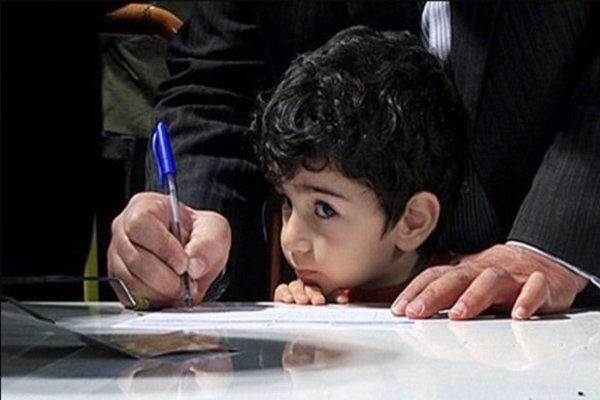 آغاز ثبت نام کلاس اولیها در مدارس کردستان