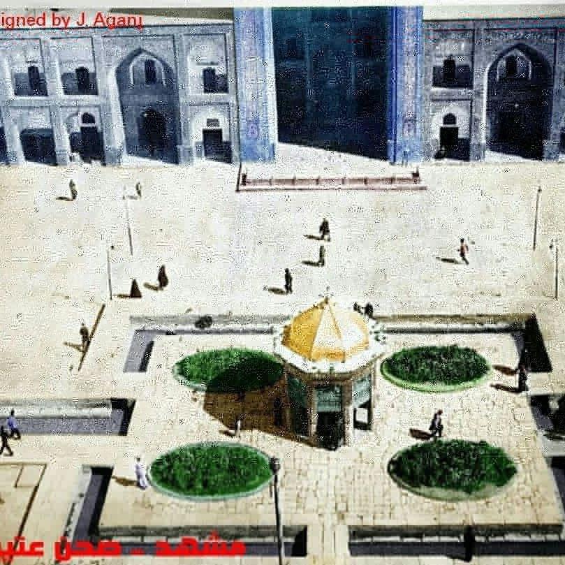 مشهدالرضا در گذر کوچه پس کوچه های تاریخ