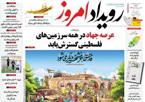 افزایش ۳۰ درصدی مصرف آب شرب در اصفهان/ عرصه جهاد درهمه سرزمینهای فلسطینی گسترش یابد