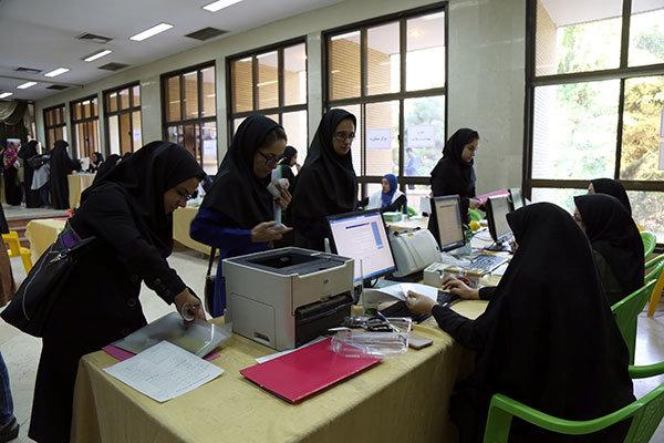 گزارش تاپ سه شنبه//شرایط ثبت نام در نقل و انتقال و میهمانی دانشگاههای سراسری