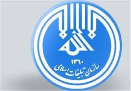 برگزاری مراسم نماز عید فطر در ۴۰۲ مسجد کرمان