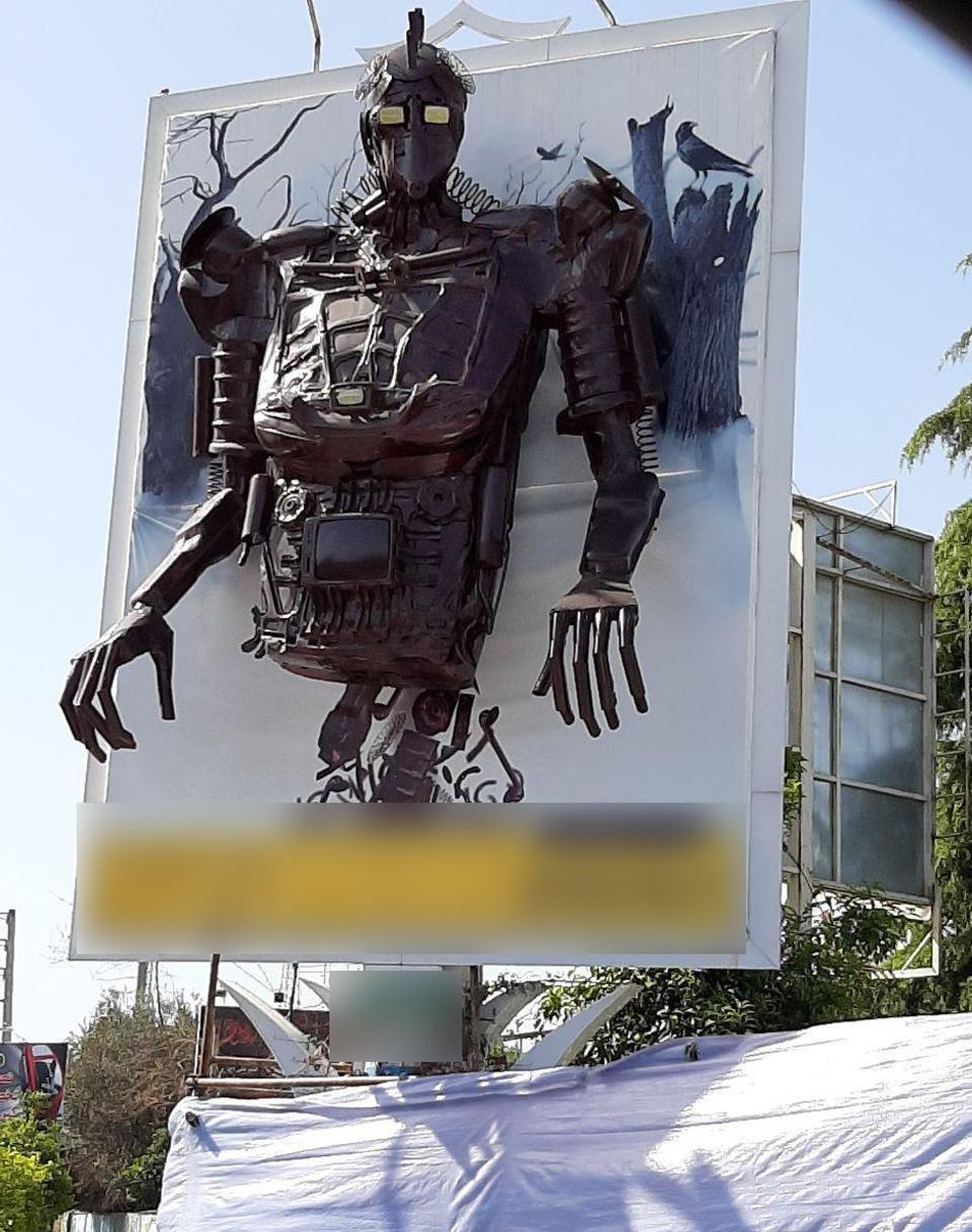 تبلیغات ترسناک در ساری
